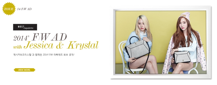 [140801] Jessica (SNSD) & Krystal (F(x)) New Picture for Lapalette CF [2]