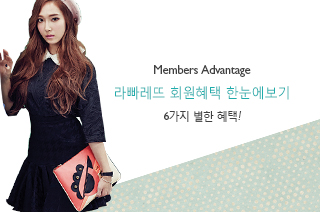 [140801] Jessica (SNSD) & Krystal (F(x)) New Picture for Lapalette CF [5]
