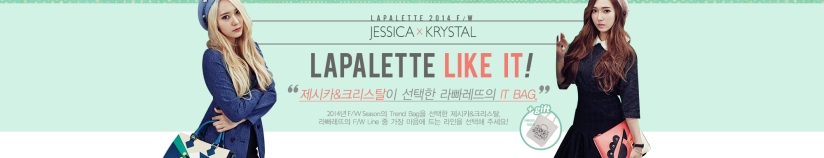 [140801] Jessica (SNSD) & Krystal (F(x)) New Picture for Lapalette CF [6]